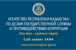 banner_anticorruption_rus